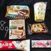 お菓子祭り!氷菓が増えてきましたが、メインはチョコという暴挙。