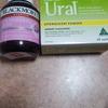 オーストラリアで膀胱炎・カンジダ症になりました!!