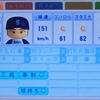 上茶谷大河(横浜DeNAベイスターズドラフト1位指名選手)(パワプロ2012)