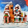 LEGO 40337 ジンジャーブレッドハウス