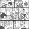 平成のマハトマ・ガンジー