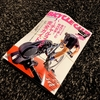 【ターマックSL6重量測定】デジタルバイクスケールを使ってみたくて久しぶりに雑誌購入。