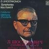 生誕でも没後でもショスタコーヴィチ その2 最近購入したレコード雑談