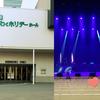 5/3「モーニング娘。'17 コンサートツアー春2017~THE INSPIRATION!~」に行ってきました