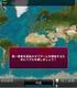 感染症とかで人類滅亡させるゲーム「Plague Inc.」