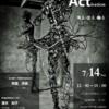 """【予告】第10回文芸共和国の会 """"ACTivation""""+「アセンブリ」"""