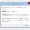 「Windows10のセキュリティシステムが破損しています」とかいう詐欺、なんとかしてください。