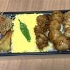 京急百貨店の「鶏三和 京急上大岡店」で焼鳥弁当