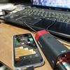ギター用エフェクターはiPhoneとSONIC PORTだけで充分だと思う