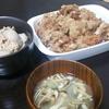 豚こま竜田あげ、里芋煮、味噌汁