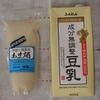 無添加の米麹甘酒効果は保湿と整腸に抜群です!