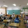 3年生:学活 自己紹介や保健指導