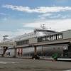 太平洋フェリー仙台-名古屋乗船記その1