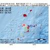 2016年12月09日 09時16分 奄美大島近海でM3.4の地震