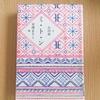 小川糸さんの『ミ・ト・ン』を読んで*あらすじと感想【ネタバレあり】