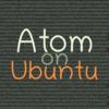 UbuntuにAtomをインストールする | Atom公式推奨の手順を読み解く