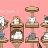 【 Cat Condo(猫コンド) 2 】配信されたのでレビューする 【 ゲーム 】