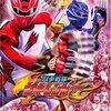 獣拳戦隊ゲキレンジャー#35