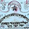 トピックス(9)「イシュタル」の表象(3-4)