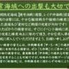 艦これ 17年秋イベントE1甲 ギミック編