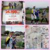 100㎞〜完歩しました(≧∇≦)/マーメイド歯科 2017/5/8