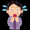 大阪のオバチャン④ 謝罪が上手