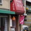 TEA ROOM JUN/京都府京都市