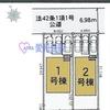 熊谷市榎町新築戸建て建売分譲物件|上熊谷駅8分|愛和住販|買取・下取りOK