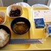 切迫流産で入院。Day2 初めての病院食