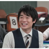 中村倫也company〜「三浦りょう太さん登場!『コントが始まる』」