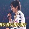 新しい世界へ行こう♡新曲「Can't Get Enough」がオシャレ極めすぎてる件!