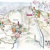 船形山の山池群(宮城県加美)