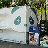 台北市立動物園内の偽パンダ