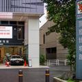 9月初旬:【京橋・銀座】周辺をお写んぽ。其の弐/京橋3丁目に建つポリスミュージアム「警察博物館」