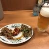 10/13  【国分寺】日高屋