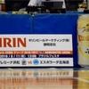 ゼビオFリーグ 第9節 アグレミーナ浜松 vs エスポラーダ北海道