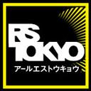 アールエス東京のブログ