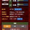【#将棋ウォーズ】報告書🥞午後8時55分🌃🌙*゚