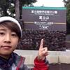 登山×キッカケ