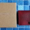 【ミニマリストのお財布】お札もカードも小銭も入る!ミニマリストの定番・アブラサス+αくらいの厚みのお財布に買い換えた