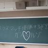 【行事報告】学年別クラスマッチ実施しました。(2年生)