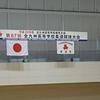 『第67回 全九州高等学校柔道競技大会』 結果速報
