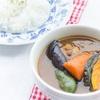 煮るだけ簡単スープカレーのレシピ〜寒い冬は温かいスープを飲んで心も体もあったまろう〜