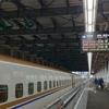 北陸新幹線に乗車しました(2019年末旅行⑭)
