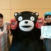 「くまモン」長崎県に復興支援、お礼に
