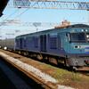 ウソ電 スーパーレールカーゴin北海道「D250系」