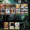 Dominion Online 対戦録 344