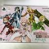 PS Vita用 結城友奈は勇者である 樹海の記憶 限定版を開封します。