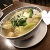 【Green Papaya Cafe】アラモアナ近く ベトナム料理屋さんでフォー【ハワイグルメ】