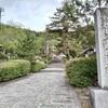 長谷寺(奈良県桜井市)訪問記